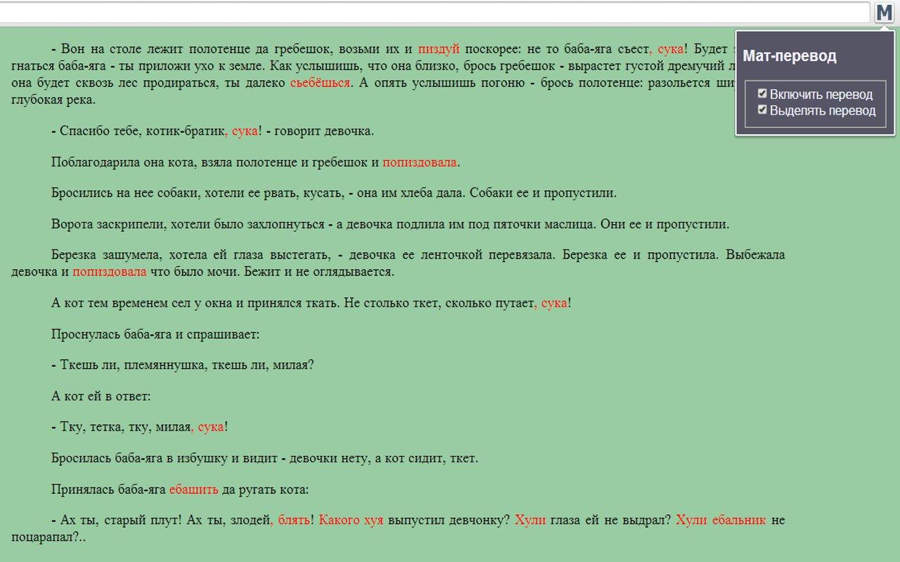 http://dourdom.ru/images/scr.jpg